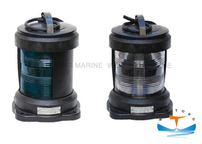 IMPA 370422 Marine Lighting Equipment Waterproof For Night Marine Navigation